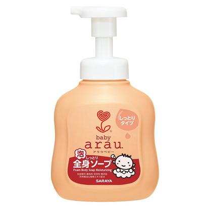 Sữa tắm dưỡng ẩm Arau Baby 450ml bình