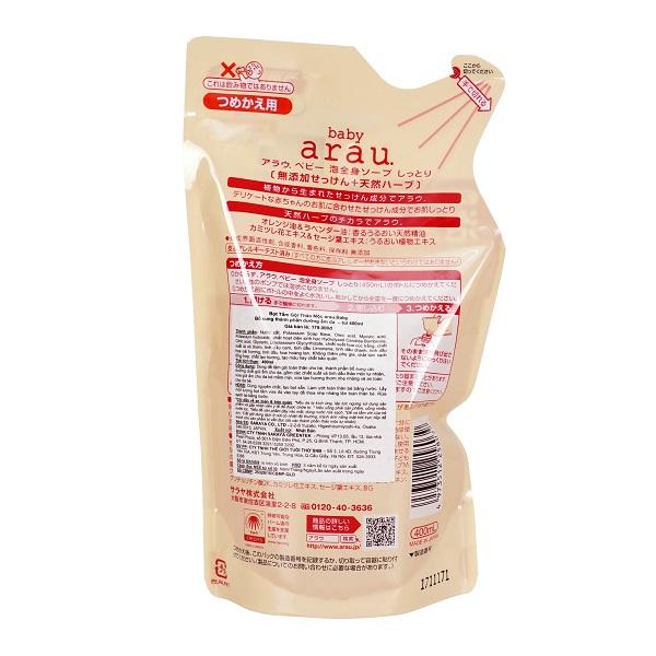Sữa tắm dưỡng ẩm Arau Baby 400ml túi