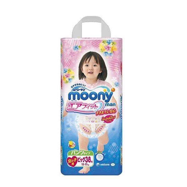 Bỉm quần Moony XL38 girl