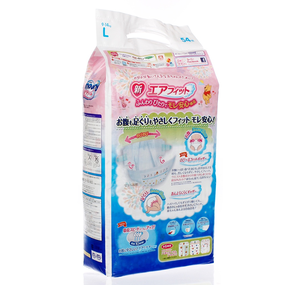 Bỉm dán Moony M64- Tặng khăn tắm xô Nhật Bản