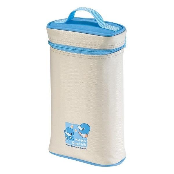 Bình ủ sữa đôi Kuku Ku5448