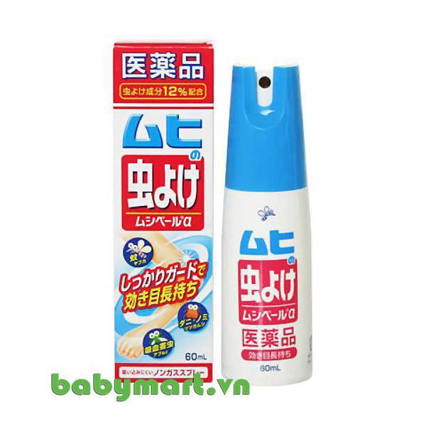 Chai xịt chống muỗi Muhi 60ml