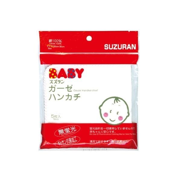 Khăn sữa kháng khuẩn Suzuran - 5 cái