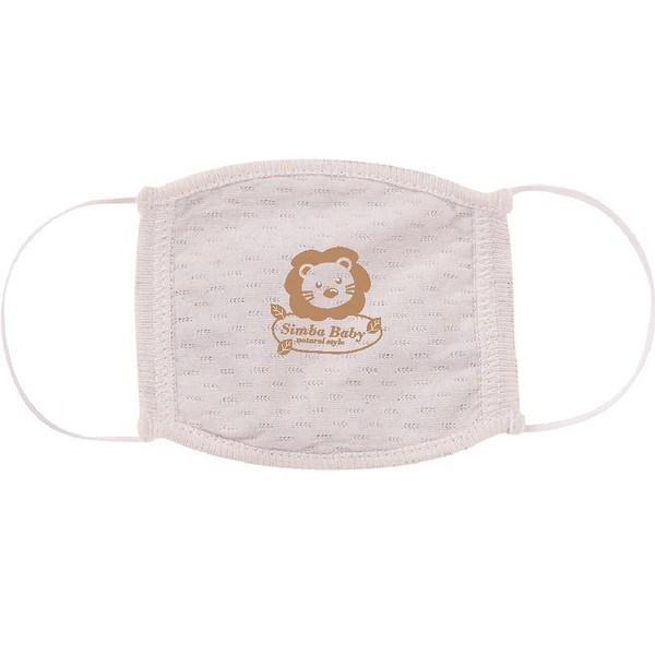 Khẩu trang Simba vải bông hữu cơ Organic cho bé