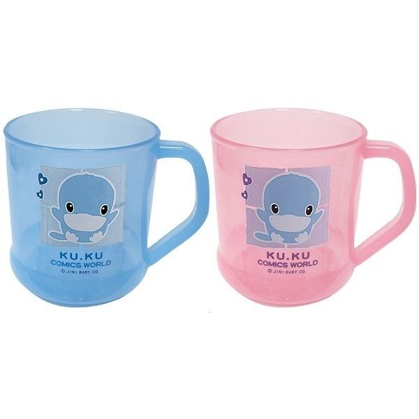 Ly uống nước Kuku Ku1071