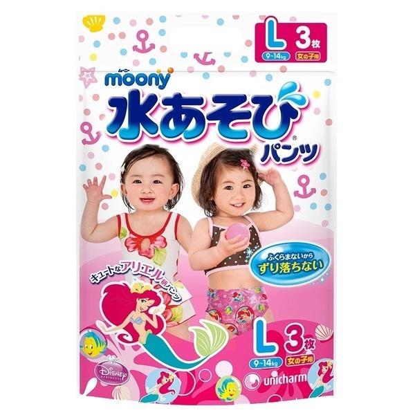 Tã quần bơi Moony L3 cho bé gái