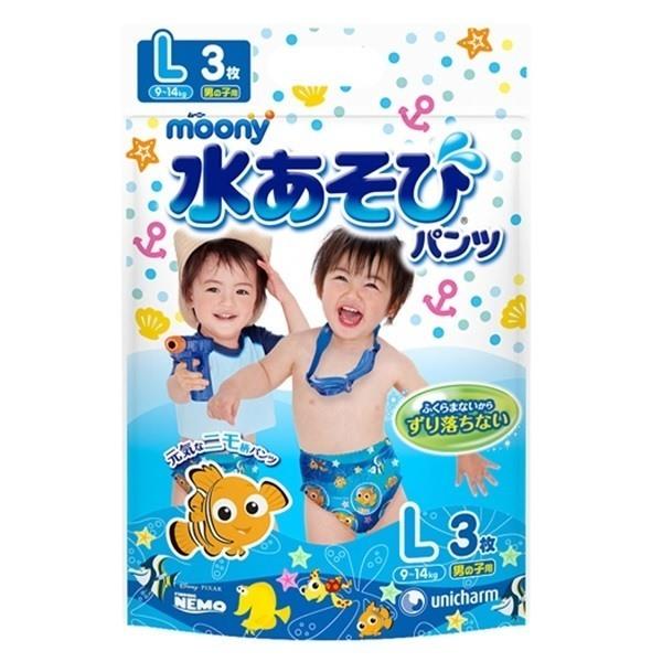 Tã quần bơi Moony L3 cho bé trai