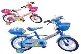 Xe đạp trẻ em cho bé sẵn sàng khám phá điều...