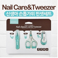 Newborn nail clippers with Mother-K tweezers