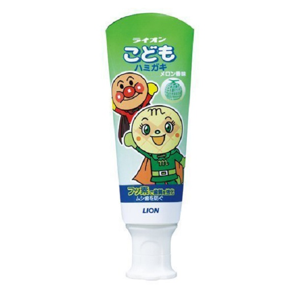Toothpaste Lion Melon Cast Iron
