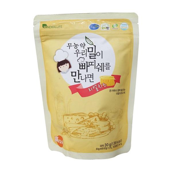 Bánh ăn dặm gạo lức vị phô mai 100%