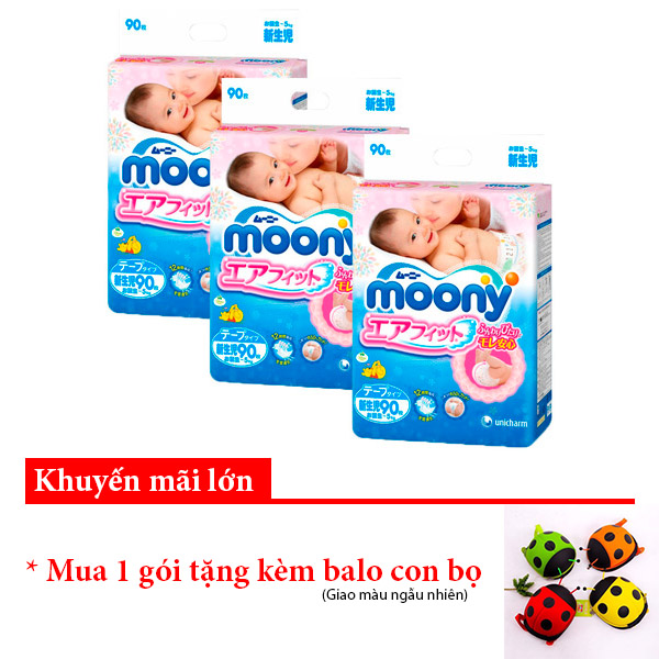 Moony Newborn Tape Diaper - 90 pcs