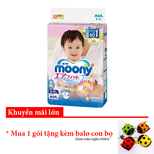 Moony Tape Diaper M64