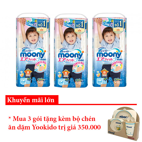 Moony Pant Diaper XL38 (Boy)