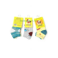 Amigo newborn socks