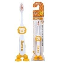 Simba Baby Toothbrush
