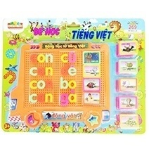 Vietnamese Board Game