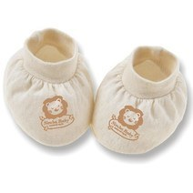 Simba baby footwear S5020 with organic cotton