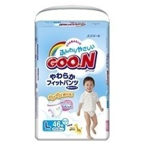 Bỉm Goon nội địa quần LB46 (bé trai)