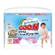 Goon Japan Version Pant Diaper XXL28 (Girl)