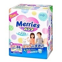 Merries Pant Diaper XXL26