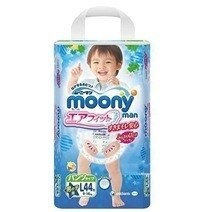 Moony Pant Diaper L44 (Boy)