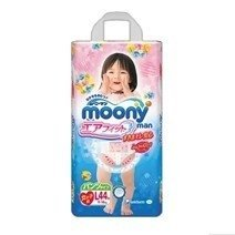 Moony Pant Diaper L44 (Girl)