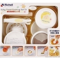 Richell Baby Food Cooking Set