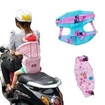 Đai xe máy có cổ Royal