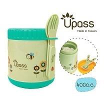 Hộp giữ ấm thức ăn UPASS kèm theo muỗng nĩa gấp gọn 400cc 9562Y