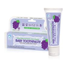 Kuku Ku1099 Baby Toothpaste - Grape