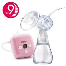Farlin Electric Breast Pump AA-12002