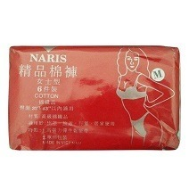 Naris Womens Disposable Briefs Size M