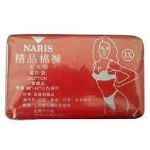 Naris Womens Disposable Briefs Size XL