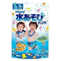 Moony water play pants L3 for boy