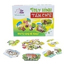 For Kids Jigsaw Puzzle To Learn Words